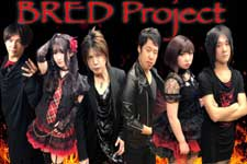 BRED Project